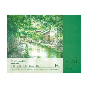 마루맨 VIFART Watercolor Block F6 407×320mm (중목/22매/242g)